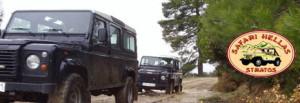 jeep-safari-halkidiki